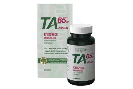 Препарат ТА-65