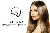 Экранирование волос в домашних условиях: дарим локонам красоту