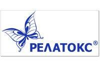Релатокс – первый ботулотоксин российского происхождения